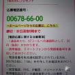 9/21・・・ひるおび!プレゼント(本日深夜0時まで)