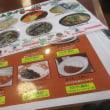 『ラ・ルミエール観音本町店』でBモーニング750円。