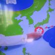 台風22号の行方?沖縄行きがずれ込みそうです
