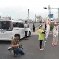 ★玉城デニー(映像は22分頃〜) 街頭演説 ファミマ奥武山店前 2018年9月28日
