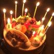 誕生ケーキ76歳(^^☆*.。