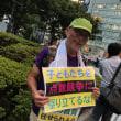 吉村市長に対する抗議スタンディング!