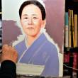 肖像画の注文制作は信頼の「よしだあきみつのアトリエ」へ東京から全国へお届け!