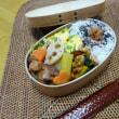 お弁当(鶏のから揚げ・イタリアン風)
