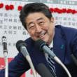 鮮やかな勝利、村田諒太と安倍総理 V