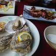 宮城県・日本三景・松島温泉の旅・・・ご参考までに『松島センチュリーホテル』