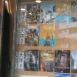 + 秋映画・・・ アニメ映画『宇宙の法・黎明編』封切  中洲大洋・上映時間