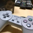 PlayStation Classicが遅い?