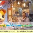 ★「戸越銀座商店街」=HPがリニューアル!