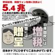 日本国民には増税 韓国には贈呈