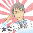 羽生結弦大会2連覇!