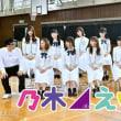 乃木坂46えいご #21『夏の60分SP未公開映像を大放出!』 170924!