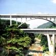 上越新幹線 開業35周年