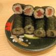 Gifu / Reasaurant