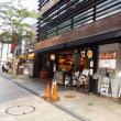 聘珍茶樓では、ラーメン(濃厚鶏白湯ラーメン)とデザート(あんみつ)を食べても871円。