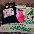 京都マラソン、無事に完走は、、、できました(^^♪