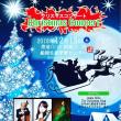 クリスマスコンサート@船岡生涯学習センター