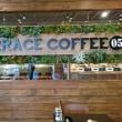 TERRACE COFFEE 05