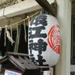 猿江神社(住吉駅)