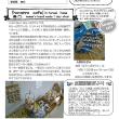カフェ・卓球・広報紙部