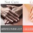 手の甲の血管が浮き出る…原因は?老け手対策に!消す方法なんて…