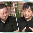 舛添問題に見る日本人が政治家に求める清廉性の正体
