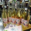 NEW!坂城巨峰葡萄酒2018のお届けです♪