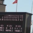 第100回全国高校野球選手権大会。ベスト8、準々決勝の観戦に甲子園球場へ