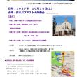 大阪の教会で自死遺族の分かち合い