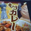 USJ、大阪土産