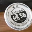 旅のお供 その149 千葉市内のホテルで、通酒という千葉県のカップ酒をいただきました