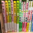 ねこねこ日本史で日本の歴史が好きになりました(息子篇)