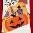 ハロウィン・絵手紙