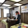 ◎2018/09/14 第2923回 会員誕生日卓話例会