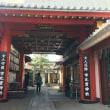 「京都16社巡り」市比買神社・祭神・神大市比賣命、市寸島比賣命、多岐都比賣命、多紀理比賣命、下照比賣命京都市下京区河原町五条下ル一筋目西入