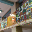 塩浜小学校「二胡と絵本の楽しい時間」報告