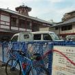 松山市内へサイクリング
