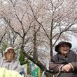 ☆ お花見 part 1 豊平どんぐり村へ~~