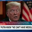 トランプ氏、今度は「プーチン氏の責任問う」と発言 選挙介入巡り