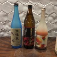 食べて知る「串間」 ~秋を感じるサツマイモ特別ランチ会in淀屋橋プレスキル~