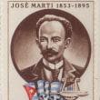 ホセ・マルティの切手(なぜかハンガリー)