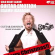 WE WISH YOU A MERRY CHRISTMAS / OSAMU IGARASHI