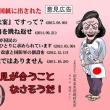 転載: 日本の右翼は右翼ではない。w
