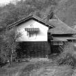 茅葺き民家 山際の家