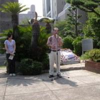 「ストーンウォーク・ジャパン2005」1周年に寄せて(2)