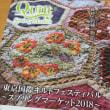 東京国際キルトフェスティバル・スプリングマーケットへ!