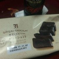 ハッピーパースデー!お好み焼き&ギネスビール&濃厚チョコケーキ!