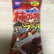 亀田の柿ピー