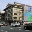 祇園の近代建築