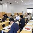図書館総合展2018フォーラムin津山